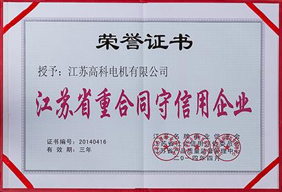 rongyu证书